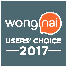 USERS' CHOICE 2017